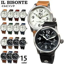 イルビゾンテ IL BISONTE メンズスタンダード コレクション H0225.P2 H0252.P2120N 132N 134N 135N 145N 293N 845N 866N 869N 時計 腕時計 ウォッチ 青い腕時計
