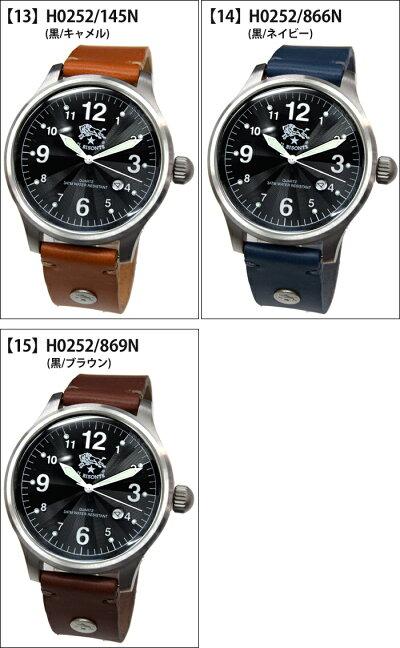 ×イルビゾンテILBISONTEメンズスタンダードコレクションH0225.P2H0252.P2120N132N134N135N145N293N845N866N869N時計腕時計ウォッチ