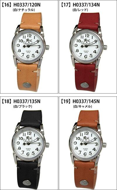 ×イルビゾンテILBISONTEレディーススタンダードコレクションH0337.P2H0338.P2120N134N135N145N132N時計腕時計ウォッチ