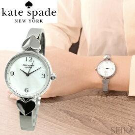 【レビューを書いて5年保証】ケイトスペード Kate spade (16)KSW1562 HOLLIS ホリス 時計 腕時計 レディース ステンレス シルバー ホワイト シェル ギフト ブランドウォッチ