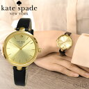 ケイトスペード Kate spade (1) 1YRU0811 時計 腕時計 レディース ホランド レザー ギフト ブランドウォッチ【商品入れ替え 在庫限りで終了】