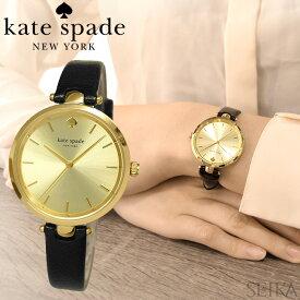 【レビューを書いて5年保証】ケイトスペード Kate spade (1) 1YRU0811 時計 腕時計 レディース ホランド レザー ギフト ブランドウォッチ