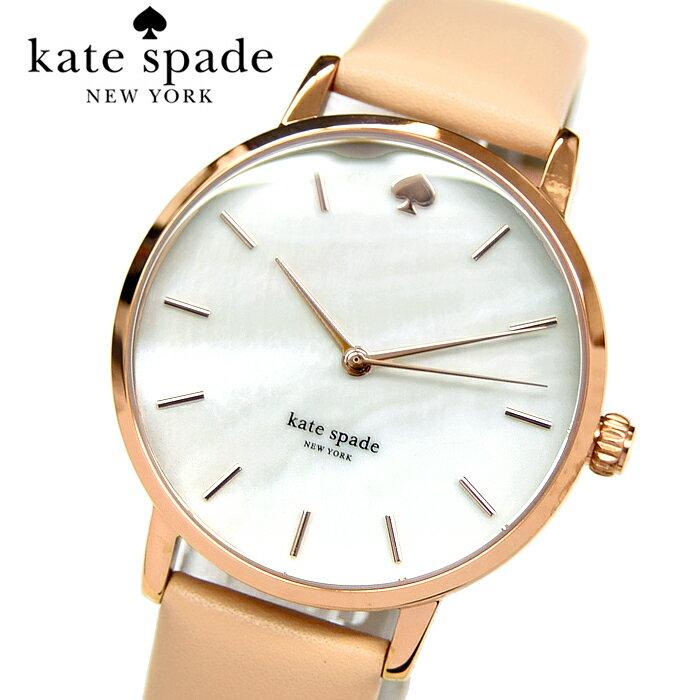 ケイトスペード Kate spade メトロ Metro KSW1403 時計 腕時計 レディースホワイトシェル ベージュ レザー【ID】