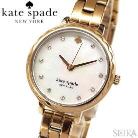 【レビューを書いて5年保証】ケイトスペード 時計 (33)KSW1555 Kate spade モーニングサイド腕時計 レディース ホワイトシェル ピンクゴールド ギフト ブランドウォッチ