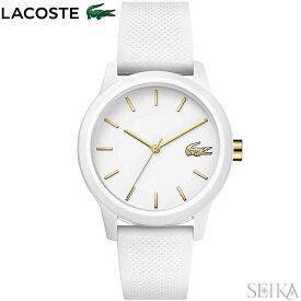 ラコステ LACOSTE 12.12 2001063(173)時計 腕時計 レディース ホワイト ラバー 白い腕時計