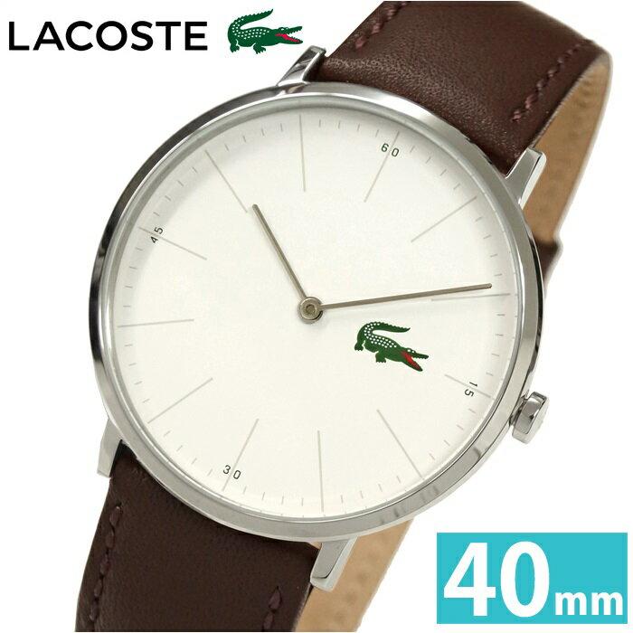 ラコステ LACOSTE 2010872 (71)時計 腕時計 メンズ レディース ユニセックスブラウン レザー
