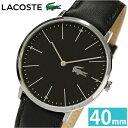 ラコステ LACOSTE 2010873 (70)時計 腕時計 メンズ レディース ユニセックスブラック レザー