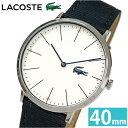 【エントリーでP10】【期間限定 3年間保証】ラコステ LACOSTE 2010914 (74)時計 腕時計 メンズ レディース ユニセック…