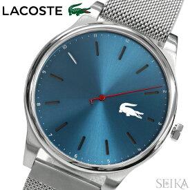 【商品入れ替えクリアランス】ラコステ LACOSTE 2010966 (125)時計 腕時計 メンズ ブルー 青い腕時計 いい夫婦 クリスマス プレゼント