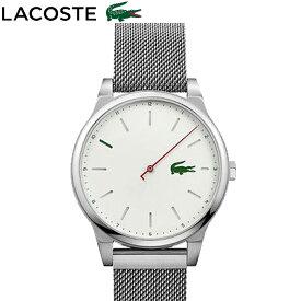 【商品入れ替えクリアランス】ラコステ LACOSTE 2010969 (126)時計 腕時計 メンズ ホワイト 白い腕時計 いい夫婦 クリスマス プレゼント
