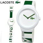 ラコステLACOSTE2020129(93)時計腕時計メンズレディースユニセックスホワイトグリーンラバー