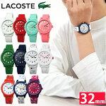 ×ラコステLACOSTEL12.122030003(98)2030004(99)2030005(100)2030006(101)2030001(102)時計腕時計キッズ子供用レディースラバー