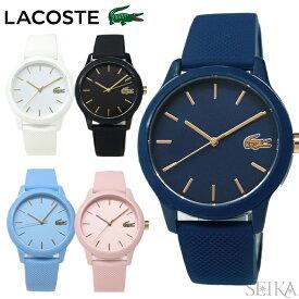 ラコステ LACOSTE L.12.12(173)2001063 ホワイト (174)2001067 ネイビー (175)2001064 ブラック (176)2001065ピンク (177)2001066 ライトブルー時計 腕時計 レディース ラバー ギフト
