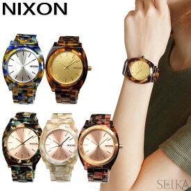 【レビューを書いて5年保証】ニクソン NIXON 時計 腕時計A3271116 A3271424 A3272943 A3272944 A3273233 タイムテラー アセテート ユニセックス メンズ レディース ギフト ブランドウォッチ