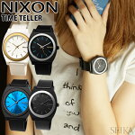 NIXONニクソン時計腕時計A119A1191297/A1191298/A1191308/A1191309/A1191529TIMETELLERタイムテラーカラフル