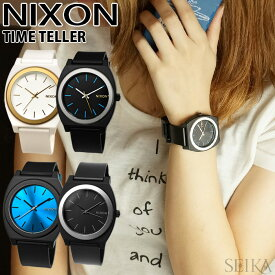 NIXON ニクソン 時計 腕時計 A119A1191297/A1191308/A1191529/A1192835TIME TELLER タイムテラー カラフル