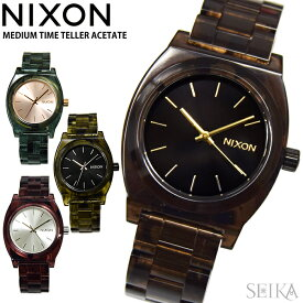 【レビューを書いて5年保証】ニクソン NIXON ミディアムタイムテラーアセテート 時計 腕時計A1214200 A1214333 A1214400 A12142930レディース キッズ 子供