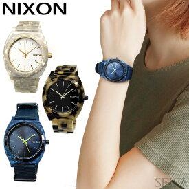 ニクソン NIXON 時計 腕時計A3272031 A3272514 A3272490 タイムテラー アセテート ユニセックス メンズ レディース ギフト ブランドウォッチ【新生活】【商品入れ替え 在庫限りで終了】
