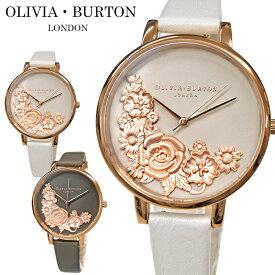 【商品入れ替えクリアランス】オリビアバートン/OLIVIA BURTON レザー 38mmOB16FS99(25) OB16FS85(27)フラワー 時計 腕時計 レディースピンクゴールド グレー