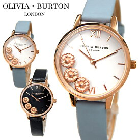 【商品入れ替えクリアランス】オリビアバートン/OLIVIA BURTONフラワー 時計 腕時計 レディース 30mmOB16CH04(28)ブルー OB16CH05(29)ブラックピンクゴールド レザー