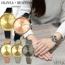 【クリアランス】オリビアバートン OLIVIA BURTON レザー 時計 腕時計 レディース 38mm ギフト ブランドウォッチ