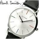 ポールスミス PAUL SMITH 時計 腕時計 メンズ MAP10051 (PSP10051) シルバー ブラックレザー クリスマス プレゼント