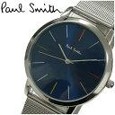 ポールスミス/PAUL SMITH 腕時計 メンズ【P10058】ブルー×シルバーあす楽対応/新品、本物、当店在庫だから安心