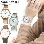 ポールヒューイットPAULHEWITTミスオーシャンレザー33mm時計腕時計レディース大理石柄シェル