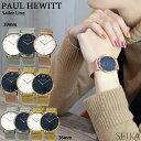 【当店ならお得クーポンあり!】ポールヒューイット PAUL HEWITT セラーラインメッシュ 39mm/36mm 時計 腕時計メンズ …