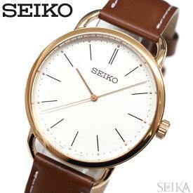 【レビューを書いて5年保証】セイコー SEIKO SUR238P1(56) 時計 腕時計 レディース ブラウン レザー レザー 海外モデル 逆輸入 ギフト