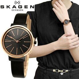 2bbc332d6e スカーゲン SKAGENSKW2480 時計 腕時計 レディースブラック ピンクゴールド レザー