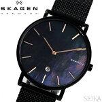 スカーゲンSKAGENSKW6472ハーゲン時計腕時計メンズ黒の腕時計※原価まだ入れてません
