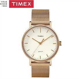 タイメックス TIMEX 時計 メンズ 腕時計【TW2R26400(61)】ピンクゴールド メッシュウィークエンダー フェアフィールド ピンクゴールドの腕時計