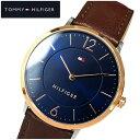 トミーヒルフィガー TOMMY HILFIGERウルトラスリム 1710354(136) メンズ 時計 腕時計ネイビー ブラウンレザー 薄型