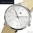 トミーヒルフィガー TOMMY HILFIGER 1781765 (230)時計 腕時計 レディース シルバー ライトベージュ レザー