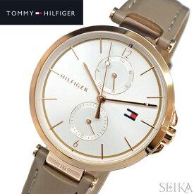 【レビューを書いて5年保証】トミーヒルフィガー TOMMYHILFIGER 1782125(316) 時計 腕時計 レディース スモーキーベージュ レザー ギフト