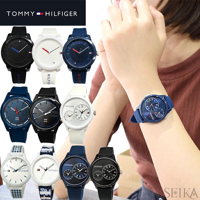 トミーヒルフィガー TOMMY HILFIGER(117)1791322 (118)1791381 (119)1791382 (120)1791325 (121)1791326 (132)1781774 (137)1791383 (138)1791395時計 腕時計 メンズ レディースネイビー ラバー 母の日