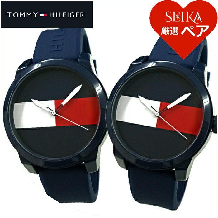 【1月23日以降発送】【ペアウォッチ】トミーヒルフィガー/TOMMY HILFIGER (同型ペア) 1791322(117)腕時計 時計 メンズ レディースネイビー ラバー【SEIKA厳選ペア】