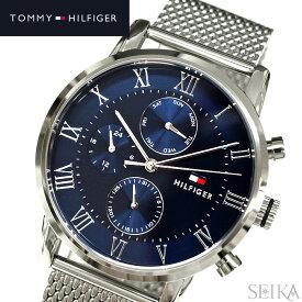 【レビューを書いて5年保証】トミーヒルフィガー TOMMY HILFIGER1791398(156) メンズ 時計 腕時計 ネイビー シルバー 青い腕時計 ギフト