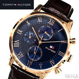 【レビューを書いて5年保証】トミーヒルフィガー TOMMY HILFIGER1791399(158) メンズ 時計 腕時計 ブラウン レザー 青い腕時計 ギフト