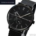 トミーヒルフィガー TOMMY HILFIGER 1791507 (198)時計 腕時計 メンズブラック メッシュベルト