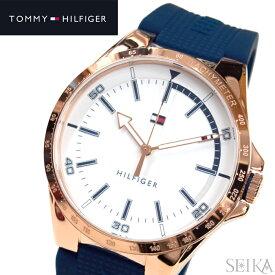 トミーヒルフィガー TOMMY HILFIGER 1791526(254)時計 腕時計 メンズ ネイビー ラバー 青い腕時計