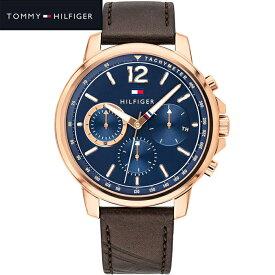 トミーヒルフィガー TOMMY HILFIGER 1791532(261)時計 腕時計 メンズ ネイビー ブラウン レザー 青い腕時計