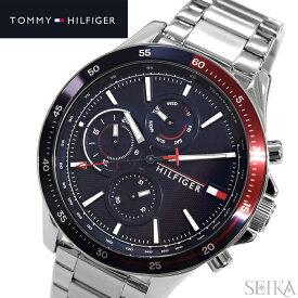 【レビューを書いて5年保証】トミーヒルフィガー TOMMYHILFIGER 1791718(328) 時計 腕時計 メンズ ネイビー シルバー ギフト