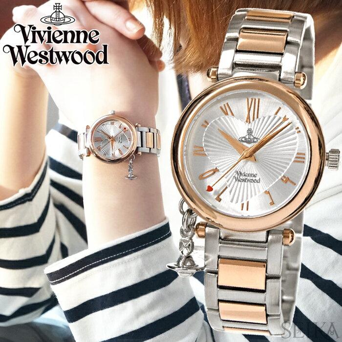 【当店ならお得クーポンあり!】(ショップ袋プレゼント)ヴィヴィアンウエストウッド Vivienne Westwood オーブVV006RSSL 時計 腕時計 レディースシルバー ピンクゴールド ピンクゴールドの腕時計