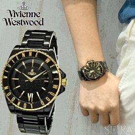(ショップ袋プレゼント)ヴィヴィアンウエストウッドVivienne Westwood VV048GDBK 時計 腕時計 メンズブラック ゴールド セラミック