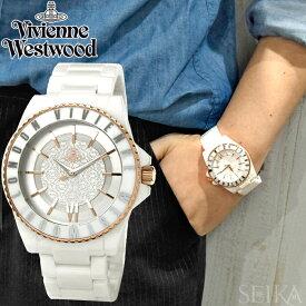 (ショップ袋プレゼント)ヴィヴィアンウエストウッドVivienne Westwood VV048RSWH時計 腕時計 メンズホワイト ピンクゴールド セラミック ピンクゴールドの腕時計