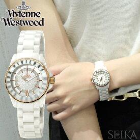 (ショップ袋プレゼント)ヴィヴィアンウエストウッドVivienne WestwoodVV088RSWH 時計 腕時計 レディースホワイト ピンクゴールド セラミック ピンクゴールドの腕時計