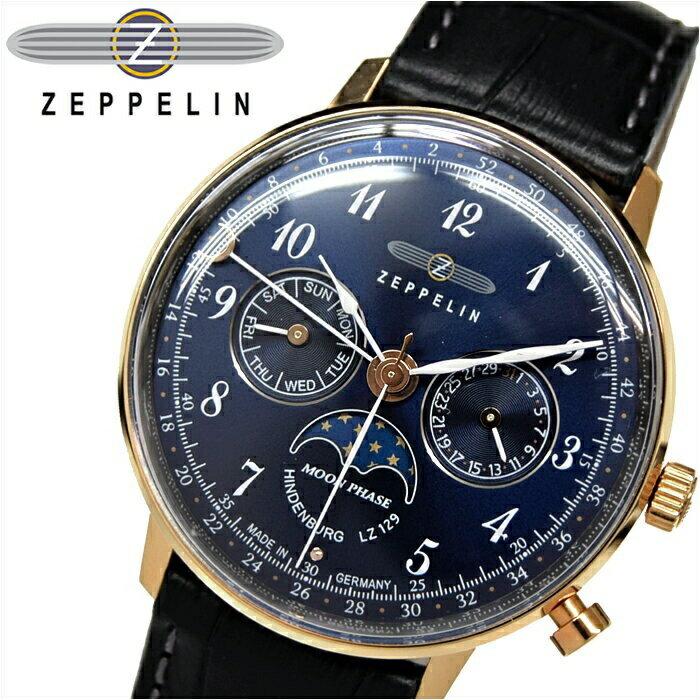 (特典付き!)ツェッペリン ZEPPELIN ヒンデンブルク7039-3 時計 腕時計 メンズネイビー ピンクゴールド レザー
