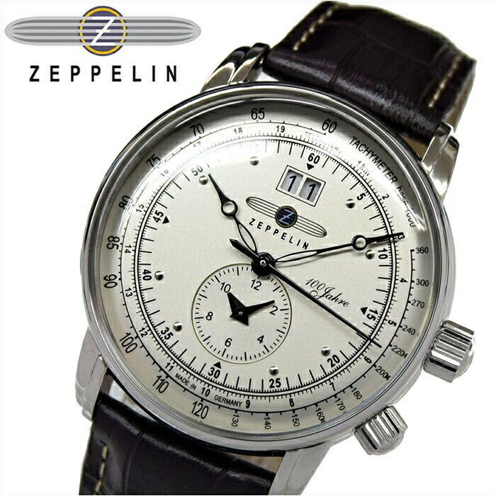 (特典付き!)【2】ツェッペリン ZEPPELIN 100周年記念モデル7640-1 時計 腕時計 メンズブラウン シルバー レザー